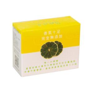 漂浮檸檬茶