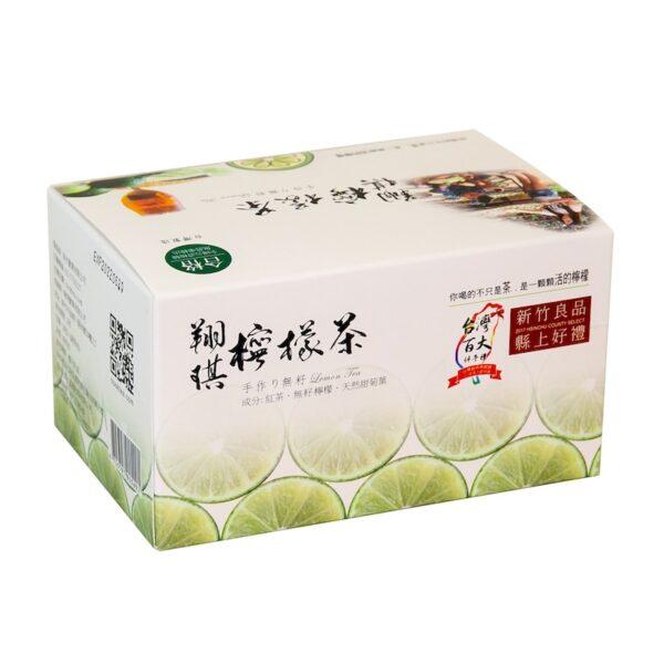 虎克檸檬茶20入
